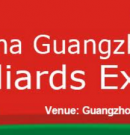 12th China Guangzhou International Billiards Exhibition